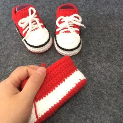 #手工##钩针编织宝宝鞋##我要上热门#宝宝球鞋教程5