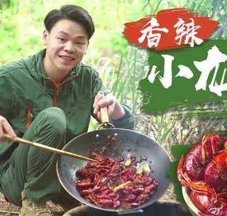 把小龙虾去头去虾线,加入配料辣椒,做出来的香辣小龙虾忍不住流口水,一不小心就吃了1大锅!#美食##我要上热门##吃货#