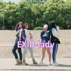 #exid lady#带上小伙伴一起lady~~@Abby-汪纯 @_殷悦 @??〆_Rui 大热天穿这么多为了给大家拍出好作品~点赞赞~~~