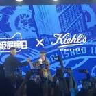 陈冠希现身粉丝呼声简直要震破耳膜!和主持人打招呼很美式~#陈冠希#