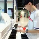 #王俊凯##音乐#有没有小螃蟹点赞呀!