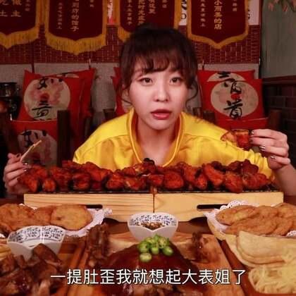 【为食出发】大胃王mini哟哟切克闹,藕盒卷饼肘子鸡排来一套!#吃秀##大胃王mini##热门#@美拍小助手