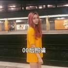 #i like 美拍##i like 自拍##00后交友#听说你们喜欢看我的照骗??????微博常更哦 https://weibo.com/u/5046774092