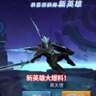 #游戏##王者荣耀#如果出了,你会买吗?