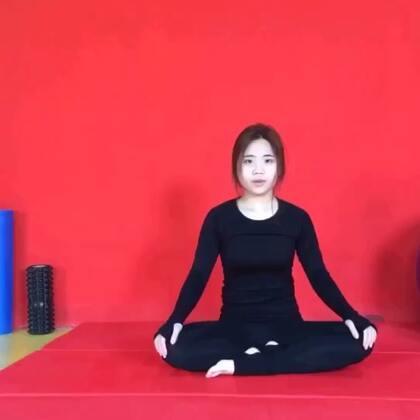 #运动#瑜伽🧘♀️体式分享之:骑马式#精选#