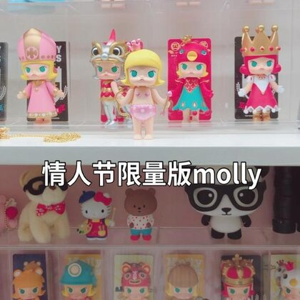 #拆盲盒##拆快递##molly#开箱视频✨等了两个月的molly终于到啦❤️超级可爱❤️