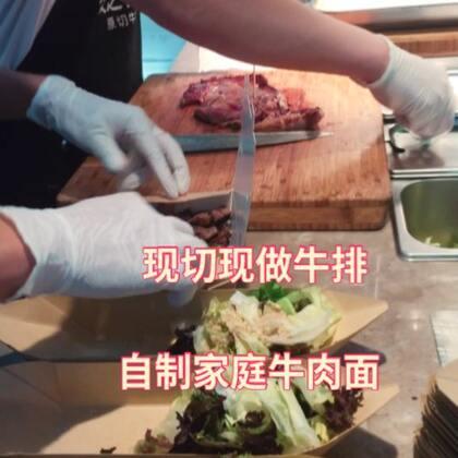 #吃秀#又是跳完舞出来,刘海又是一絮絮的,问题不大😂。中国还是中国胃还是要吃中国的主食。巴适