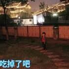 #一步一年##年+四岁##年年和爸爸#继塑料母子兄弟情之后又上映了塑料袋父子情😂拍摄于开封七盛角