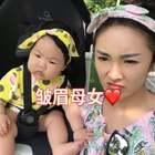 """你们的好友""""朝阳菠萝大姐""""发来一条视频,请注意观看和点赞❤️谢谢合作,哦耶!#宝宝##小棉成长记##旅行#"""