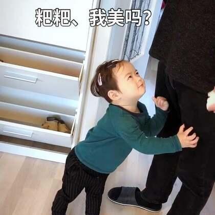 #宝宝# 尼克看到姐姐的发夹 硬要我给他别上去 被粑粑嫌弃了😂