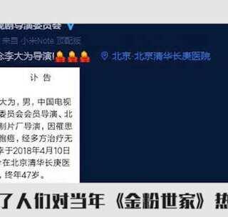 章子怡在微博上晒出自己用信念举出来的表情,一套丢你太阳包雷姆图片