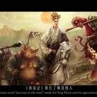 西游记中的猪八戒历史上确有其人,而且是中国佛教第一僧?