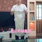 #搞笑,我要上热门# 哈哈😄你们说我到底要不要给于哥买条新毛巾呢?听你们的……