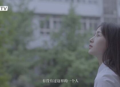 喜欢你,是我做过最勇敢的事。#小情书##青春##校园#