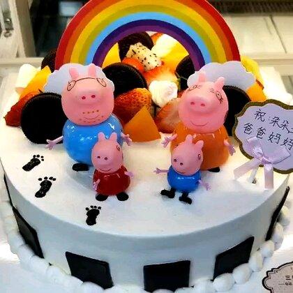 【三毛.蛋糕18035453978美拍】04-23 21:22