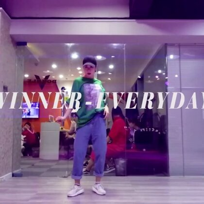 #winner everyday#《everyday》-winner 导师:YuNa
