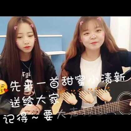 #纸短情长##音乐##吉他弹唱#你的栩哥上线啦~快动动你的小手吧,点一个赞,哦,不,两个~哦,不,三个😄😄😄😄