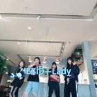 #舞蹈##exid - lady#先发一个笑场版的 哈哈哈哈哈@AS24-小童Holly @AS24-烨儿Yerin @AS24-晓蕊Shary