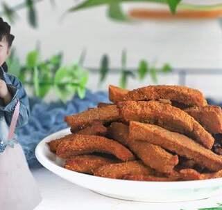 【五香猪肉干】超赞的小零食哦...