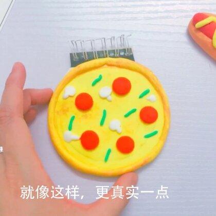 """花甜手作DIY创意礼物,把""""披萨""""变成文具带到学校,老师都说要1份#我要上热门#"""