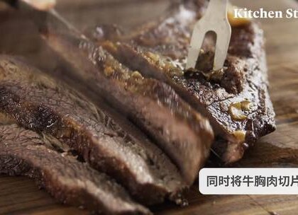教完怎么做牛肉高汤,这里就派上用场。蒜香,月桂叶,蜂蜜,牛肉高汤和啤酒熬制的炖汁,将肥美的牛胸肉沉浸其中,然后用小火慢炖3个小时,出来的牛胸肉入口即化,肉汁饱满。作为肉食动物的你敢挑战自己对此般诱惑的抗拒力吗?#美食##食谱##西餐主菜#