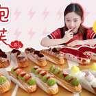 五一小长假就要来啦,选一样美食带回家陪父母,你会选什么呢?#大胃王密子君##吃秀##美食#