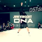 完整版JOW VINCENT 编舞 DNA @武汉D舞区舞蹈工作室 WORKSHOP#jowvincent##舞蹈#