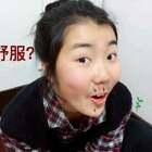 父母秀(sang)起(xin)恩(bing)爱(kuang)我就是那一抹空气😭#精选##搞笑##我要上热门#