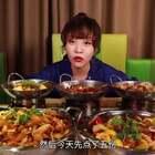 【为食出发】大胃mini今晚局气一点儿,咱们别干杯了,来干锅吧!#吃秀##热门##大胃王mini#@美拍小助手