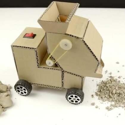 #手工#硬纸板做成的碎土机,这脑洞有点大,到底啥原理#科学小制作#