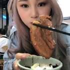 #吃秀#吃肉肉೭😄౨