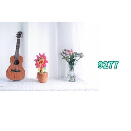 《9277》尤克里里弹唱教学【1/2】四个和弦搞定(也可以把和弦顺序换成 am f c g)#音乐##番茄尤克里里#