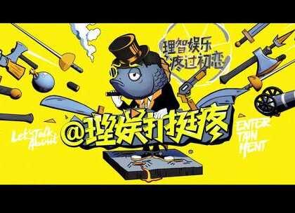 #理娱打挺疼#不要毒鸡汤!我们把你们想看的女性职场剧给拍出来了!东北版#北京女子图鉴#,主演:谢大脚、东北F4、赵本山。