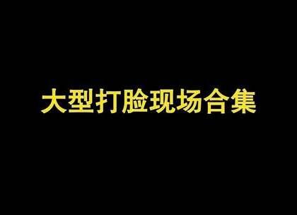 #理娱打挺疼#如果王源、吴亦凡、王境泽、白敬亭聚在一起吹牛,谁会是那个被最快打脸的boy?结局大家一定猜不到!