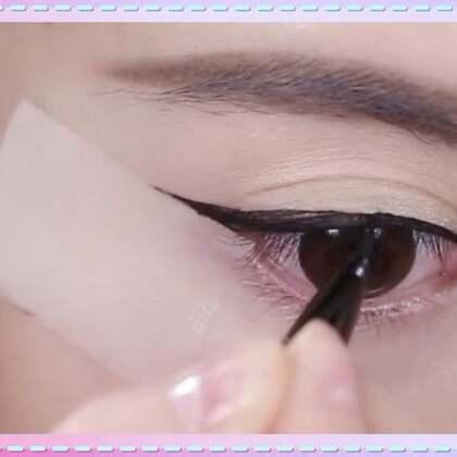 原来精致干净的眼线!都是这样画出来的!#美妆##美妆时尚##时尚#