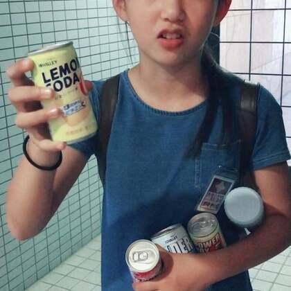 丽奈今天放学后买了一堆饮料回家🤣一问她是因为今天饮料打折、原价160日元💴打折后50日元一瓶、还因为饮料含维C、妈妈太累了、给妈妈补补😘🌹❤️所以买了一堆😃自己的零花钱没有了🤣妈妈的心、瞬间温暖♥️♥️😘😘@美拍小助手 @小慧姐在日本 #精选##宝宝##我要上热门#