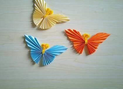 好看的折纸蝴蝶,做法超简单,真的是一学就会哦,手残党快试试吧,BGM:M07,#手工##diy##折纸#