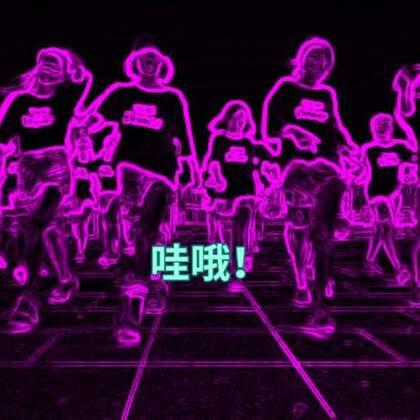 💕【SNS】舞团 第一次户外活动 纪念一下💋@美拍小助手 #我要上热门##淄博SNS舞蹈#