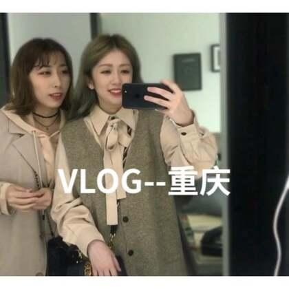 重庆VLOG,生活小记录,安眠专用哈哈哈#我的假期日记##vlog##日志#