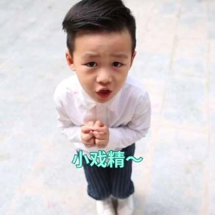 小戏精的诞生~😄😄😄@路人小甲TV #精选##搞笑##我要上热门@美拍小助手#