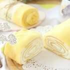 喜欢吃千层一次又吃不了那么多,那就试试做毛巾卷吧,还是我最爱的芒果榴莲口味。这个配方可以做2个胖卷卷。冷藏后吃起来就像冰激凌。#美食##木籽食语##不用烤箱的甜品#