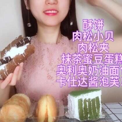 #吃货#昨天直播吃火锅今天就长豆豆啦🌝
