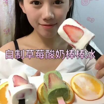 #热门##吃秀#超级简单易做 超好吃!