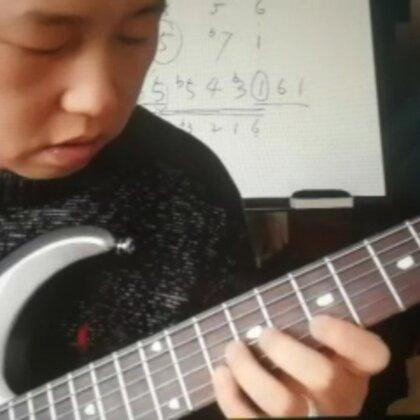 Blues调🍉互转换的练习方法 #吉他##布鲁斯#