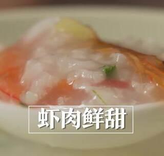 #美食##粥#东北五常米,搭配湛江即食虾干,隔着屏幕都能闻到那勾魂的香味!