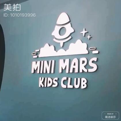 Mini Mars
