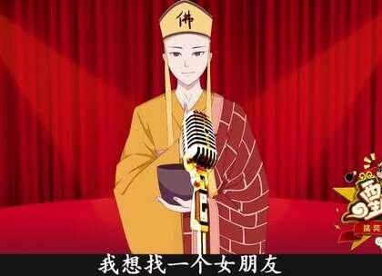 唐队长深情演唱《我想找一个女朋友》,唱哭了多少单身男子!#我要上热门#