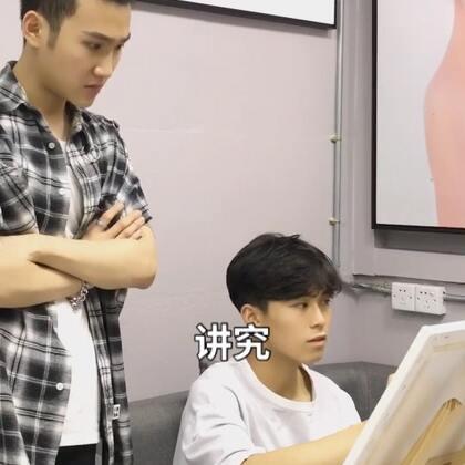 (教学生画画)你看画的@张曼如. 美不美 觉得画的美的扣1觉得不美的扣6#精选##搞笑##原创#