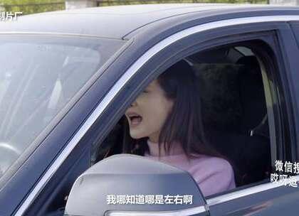 #五分钟美拍##搞笑视频#驾校教练手臂骨折,女司机霸气倒车不忍直视啊!