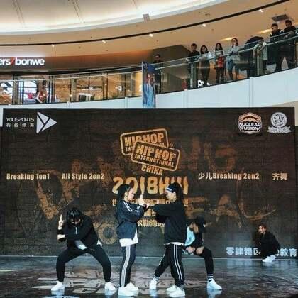 #KingSoul# 音乐:忍者 编舞:我 之前HHI库尔勒赛区 我们的齐舞其中一段 哈哈看来是真爱周杰伦❤️ #周杰伦##舞蹈#